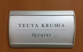 Fotot gjyqtarja Teuta Krusha