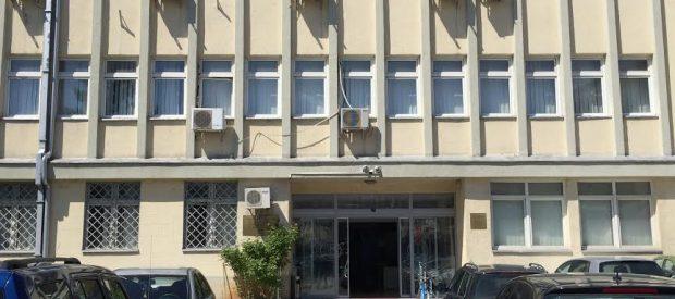 Foto, Gjykata Themelore Prizren