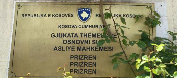 Gjykata Themelore ne Prizren