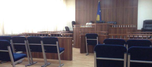 Gjykata Themelore ne Ferizaj