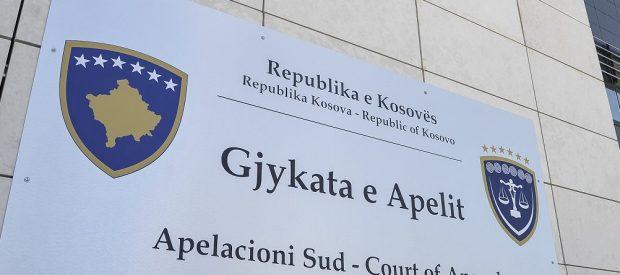 Gjykata e Apelit, Prishtine, 03.06.15. Photo:Atdhe Mulla