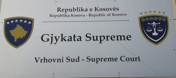 Gjykata-Supreme-e1464723906415