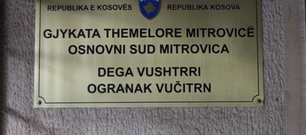 gjykata-themelore-mitrovice1-659x386