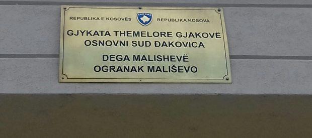 Malisheve