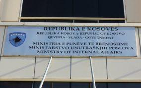 Ministria e Puneve te Brendshme