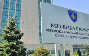 Ministria e Drejtesise (2)