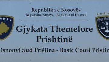 Gjykata Themelore e Prishtines