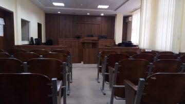 salla e gjykimeve